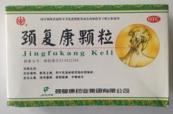 Цзин Фу Кан Кэ Ли