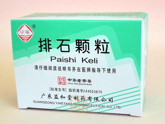 Двойной аромат (гранулированный чай)