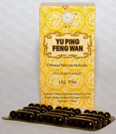Пилюля Юй Пин Фэн Сань Вань
